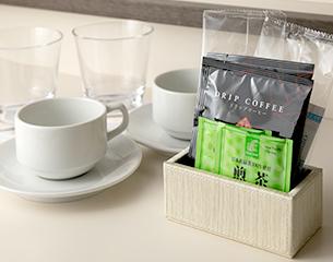 コーヒー・お茶セット